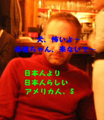 2008_03020034.jpg