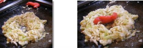 yakata10.jpg
