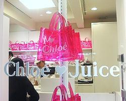 ピンクのバッグめっちゃかわいい♪