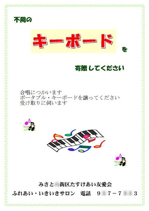 20070414095631.jpg
