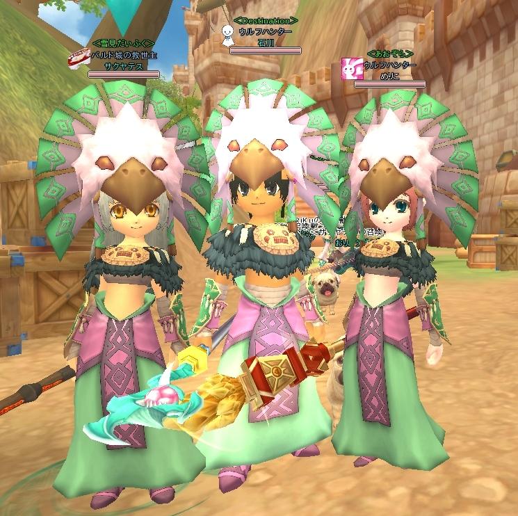 snapshot_20110523_210514.png