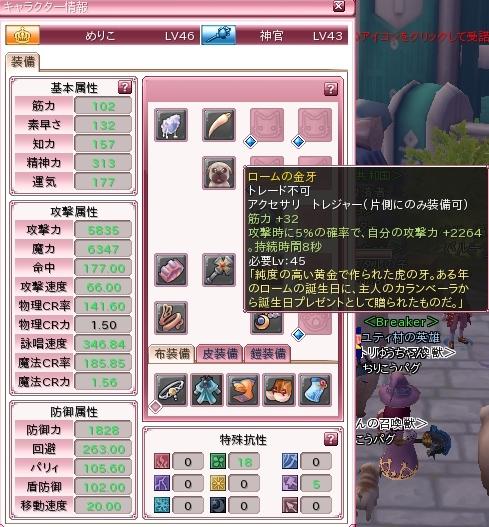 snapshot_20110524_202510.png