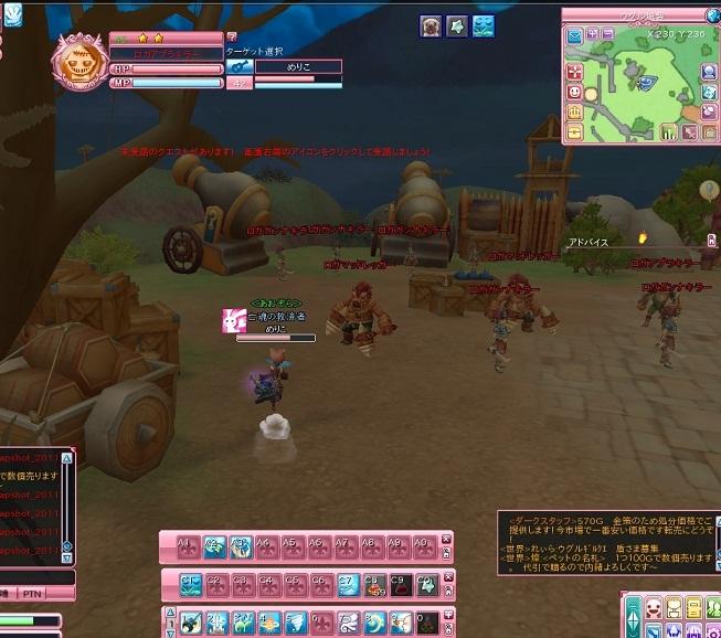 snapshot_20110529_121201.png