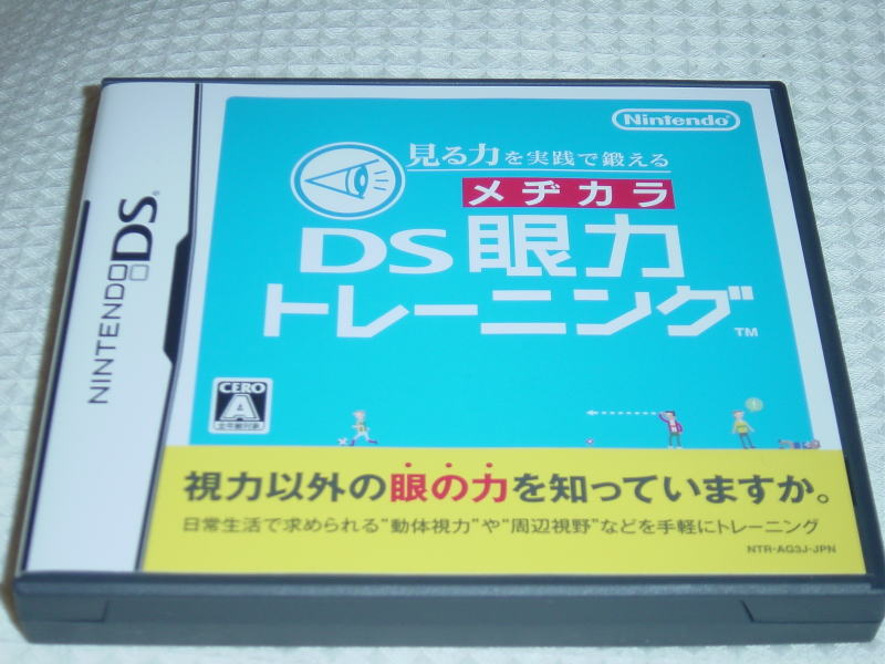 DSC07467.jpg
