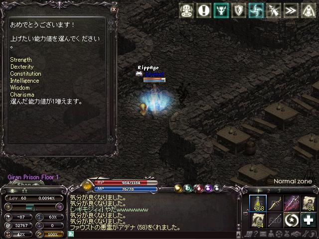 LinC0130.png