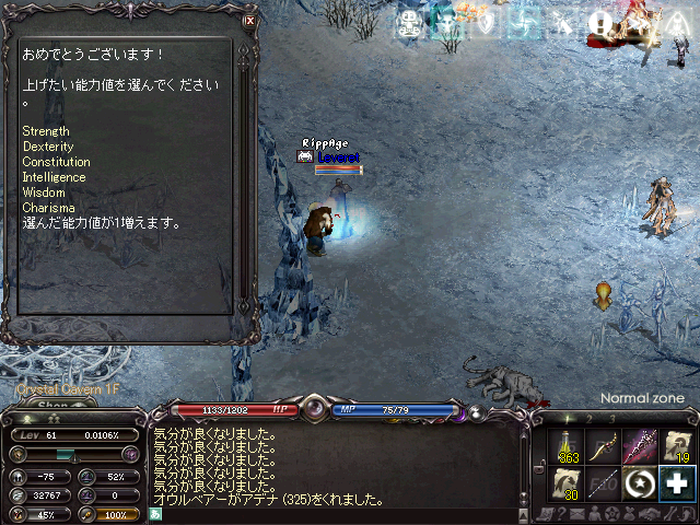LinC0135.png