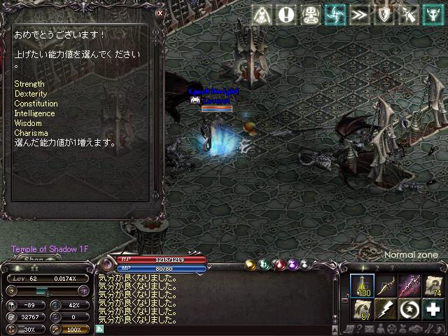 LinC0138.png