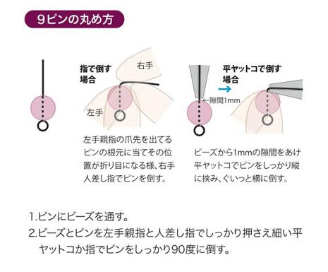 pin1-x.jpg