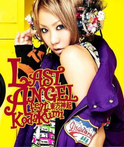 last-angel.jpg