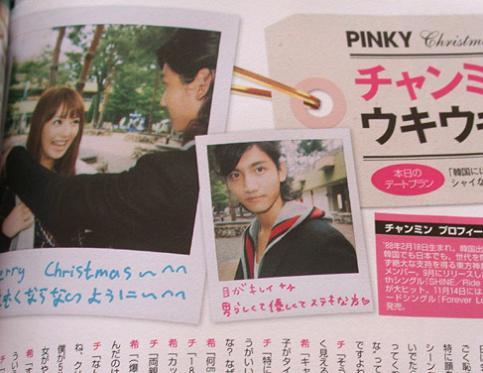 pinky1.jpg