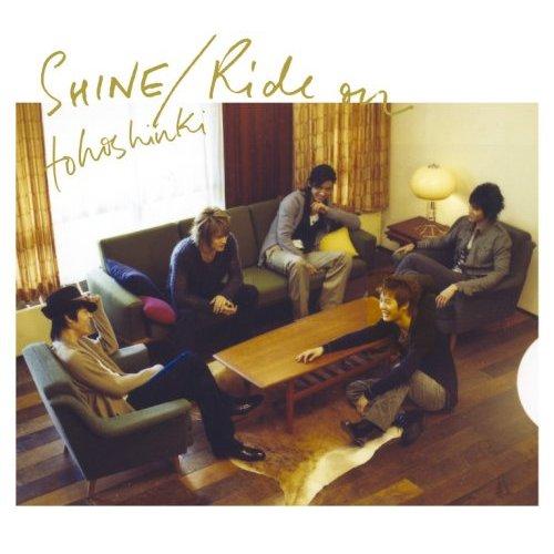 shine-dvd.jpg