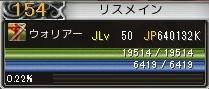 ris1055.jpg
