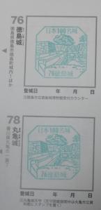 tokushima07.jpg