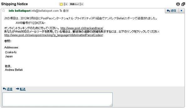 image01_20120310152033.jpg