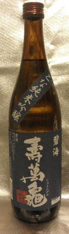 壽萬亀純米吟醸1