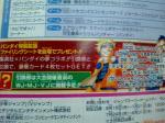 NEC_0004-1.jpg