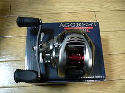 アグレスト 1