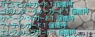 2007.10.27gazou1.jpg