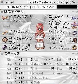 2007.11.20gazou.jpg