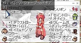 2007.12.13gazou.jpg