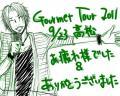 gourmet_t2.jpg
