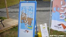 2009101213.jpg