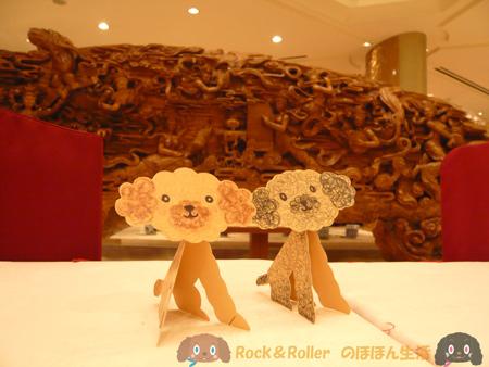 木彫り撮影