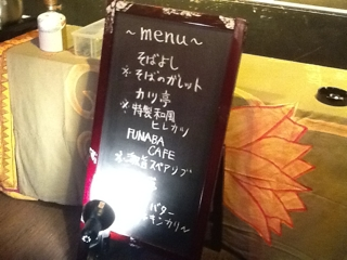 20110930_626132.jpg