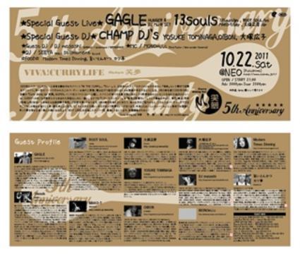 20111002_627019.jpg