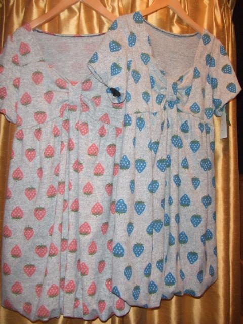 BLOG2007_1124Roscoeblog0002.jpg