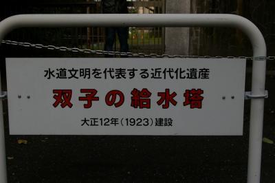 20091001_1.jpg