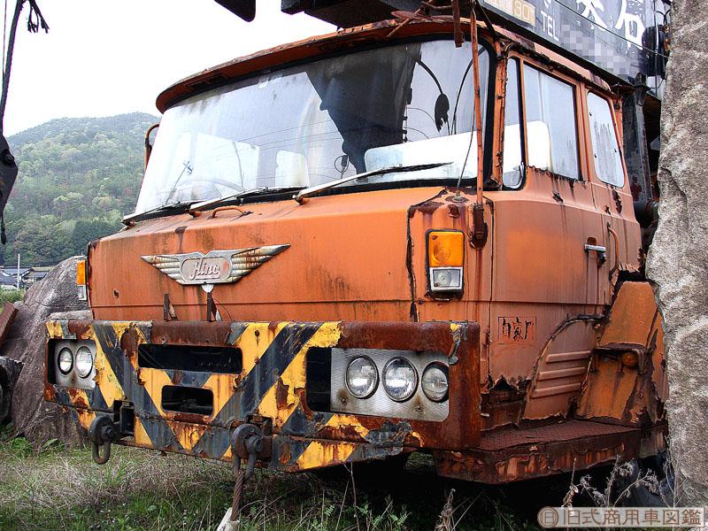 Hino ZR-2.jpg