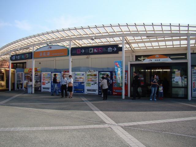 HamanakoSA-east.jpg