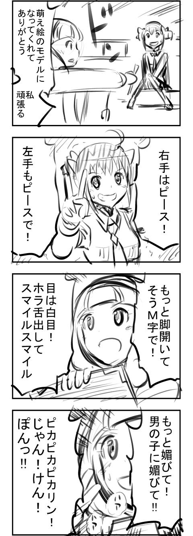 hira075918.jpg
