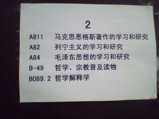IMG0145A.jpg