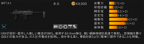 mp72.png