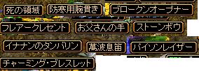 RedStone 11.05.05[00]