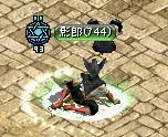 RedStone 11.05.14[03]