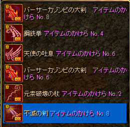 RedStone 11.05.21[02]