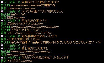 会長→兎5
