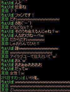 会長→兎1
