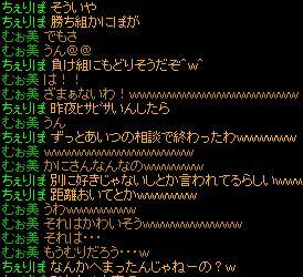 かにぽ没落1