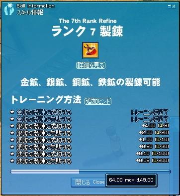 20071016001300.jpg