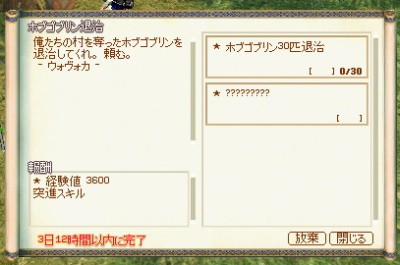 20071027023548.jpg