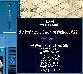 20071027023758.jpg
