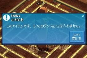 20071027023825.jpg