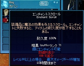 20071122 (24)