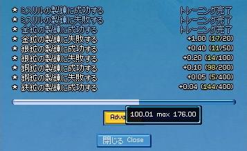 20071126 (3)