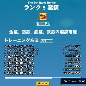 20071205.jpg