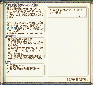 20080227 (1)